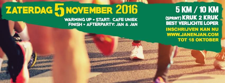 Eetkamer Uniek : ... Evenementen – Evenementen – CAFE UNIEK – DE ...
